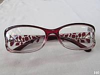 Очки женские, классика. Модель 160 бордовые, фото 1