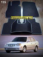 Коврики на Hyundai Accent '01-05. Автоковрики EVA