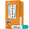 Пилюли Сян Ша Ян Вэй Вань / Xiang Sha Yang Wei Wan Янвэй для здоровья желудка 360шт, фото 2