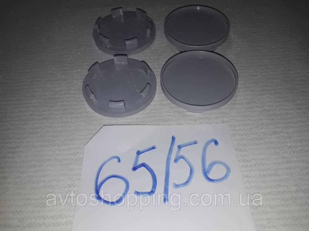 Ковпачки, заглушки на диски сірі 65 мм / 56 мм без бортика