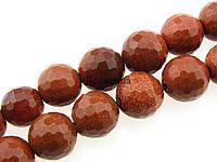 """Авантюрин """"Золотой песок"""" бусины 12 мм, ~33 шт / нить, натуральные камни, на нитке, коричневые, заказ делайте через сайт в описание товара"""