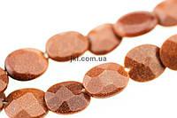 """Авантюрин """"Золотой песок"""" бусины 13*11 мм, ~28 шт / нить, натуральные камни, на нитке, коричневые, заказ делайте через сайт в описание товара"""