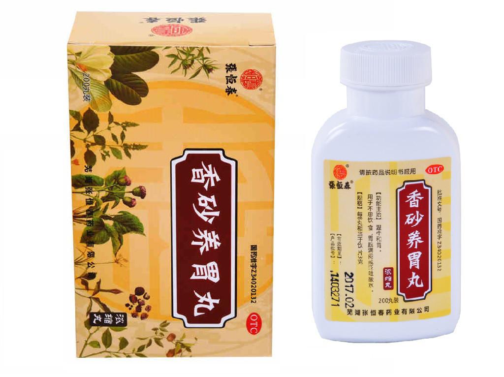 Пилюли Сян Ша Лю Цзюнь Вань ( Xiang Sha Liu Jun Wan) для здоровья желудка 200шт
