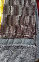 Плед покрывало меховое Норка двухсторонняя 200*230. Серый