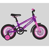 Велосипед двухколёсный детский 14 дюймов Profi Forward, фиолетово-розовый