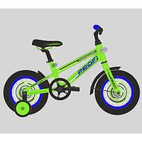 Велосипед двухколёсный детский 14 дюймов Profi Forward, салатовый