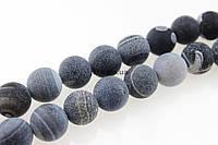 Агат морозный бусины 8 мм, ~48 шт / нить, натуральные камни, на нитке, черно-серый, заказ делайте через сайт в описание товара