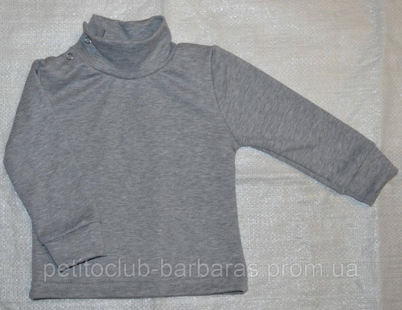 Детский гольф серый меланж р. 86-140 см