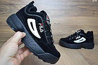 Женские трендовые кроссовки Fila Disruptor 2 черные