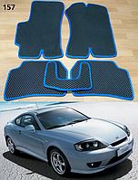 Коврики на Hyundai Coupe '02-09. Автоковрики EVA
