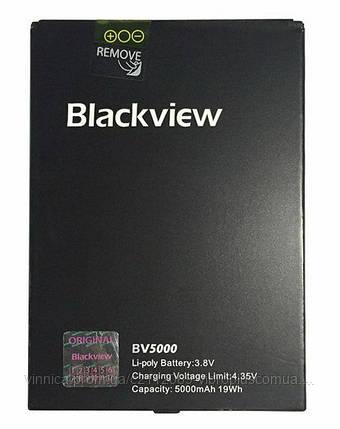 Аккумуляторная батарея (АКБ) Blackview BV5000, 5000 mAh для Blackview BV5000, GoClever Quantum 2500 Rugged, фото 2