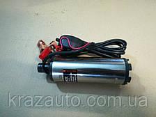 Насос топливоперекачивающий погружной с фильтром 24 В d-50мм DK8021-S-24V