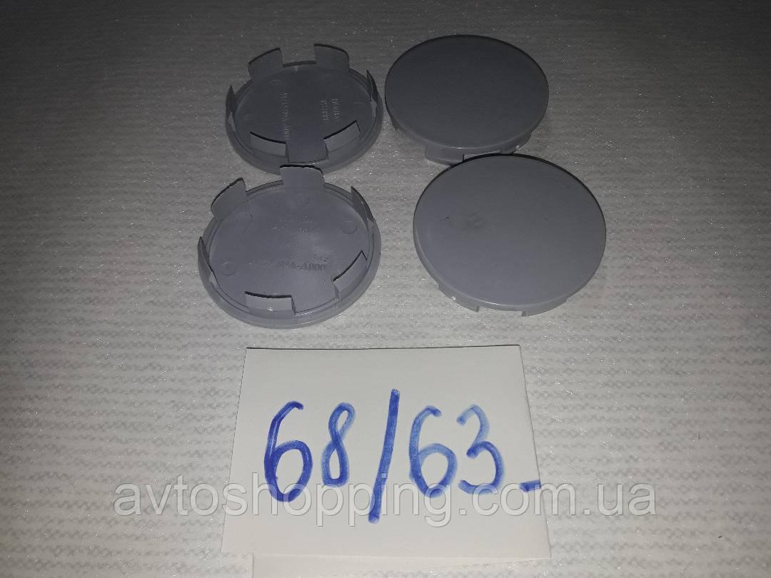 Колпачки, заглушки на диски серые 68 мм / 63 мм без бортика