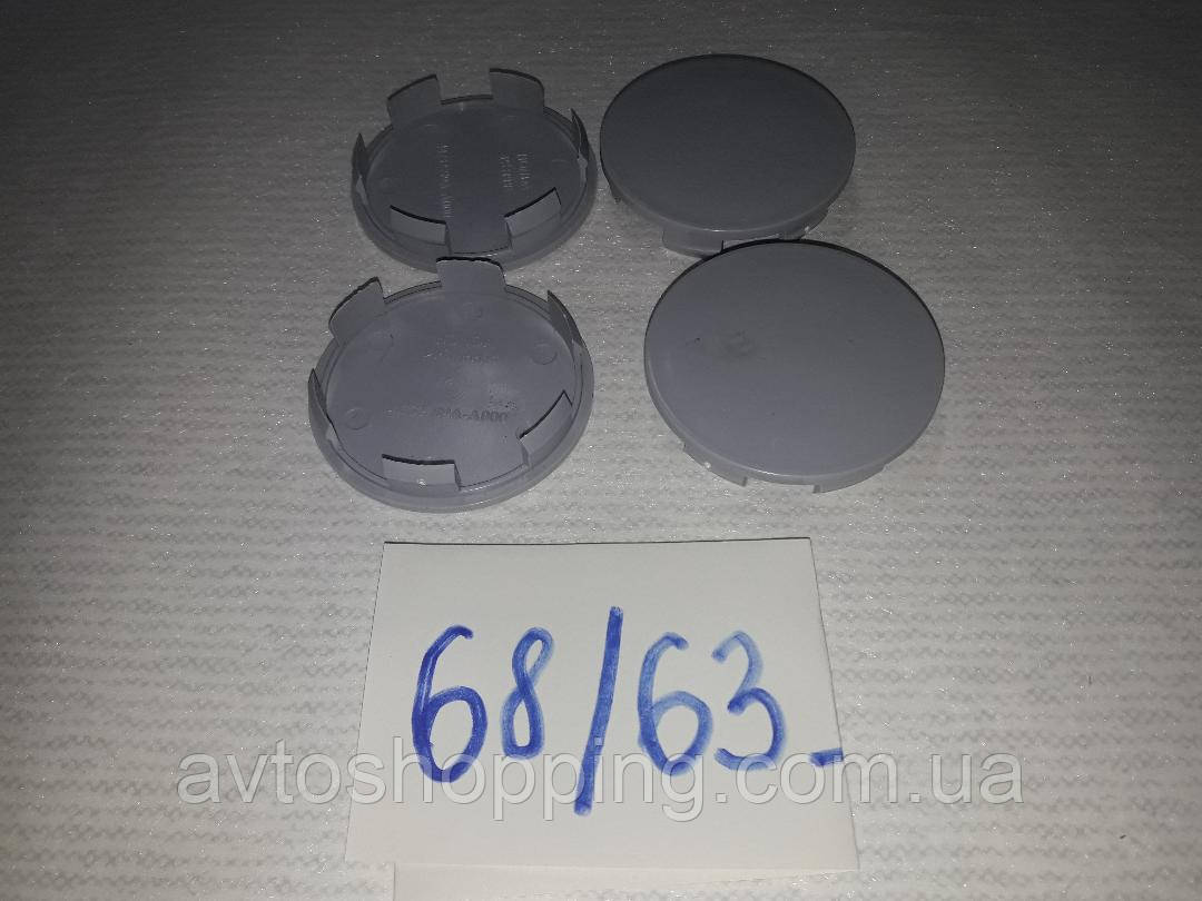 Ковпачки, заглушки на диски сірі 68 мм / 63 мм без бортика