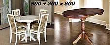 Стол обеденный Чумак 2 Орех темный (Микс-Мебель ТМ), фото 3