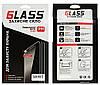 Защитное стекло для Lenovo S8 S898T, S898T+ (0.25 mm, 2.5D с олеофобным покрытием)