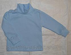 Дитячий гольф блакитний р. 86-134 см