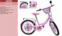 Двухколесный детский велосипед 20'' Розовый