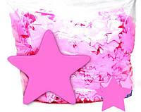 Конфетти звёздочки розовые. Вес:250гр.