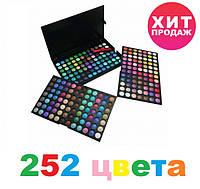 Профессиональная палитра теней 252 цвета Палетка теней
