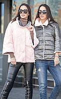 Женская двусторонняя куртка с искусственным мехом Sherami (разные цвета), фото 1
