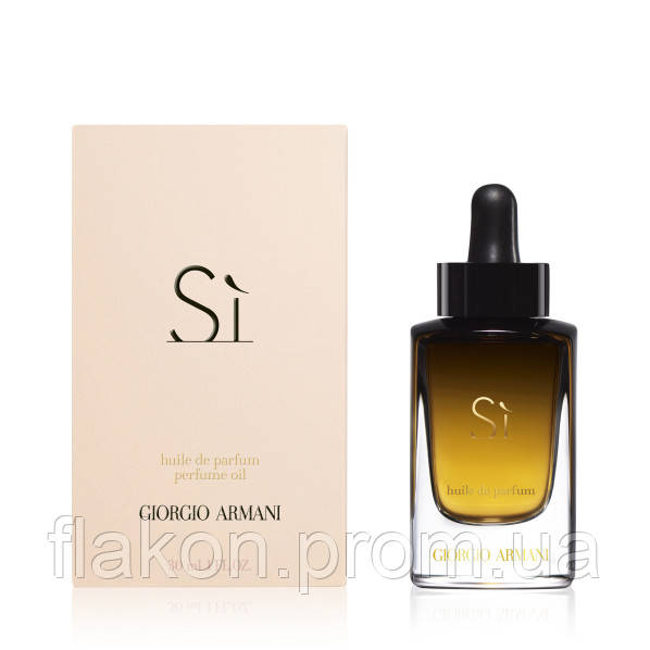 парфюмированное масло Giorgio Armani Si Huile De Parfum спрей