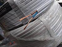 Провод медный эконом класса ШВВП 2х1,5 Одесса в Украине,в Харькове,на рынке Барабашово