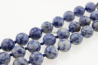 Азурит бусины 12 мм, ~30 шт / нить, натуральные камни, на нитке, голубые, заказ делайте через сайт в описание товара
