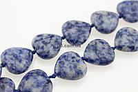 Азурит бусины 18*18 мм, ~22 шт / нить, натуральные камни, на нитке, голубые, заказ делайте через сайт в описание товара