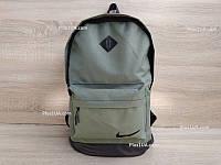 Стильный городской спортивный рюкзак Nike, цвет хаки с черным