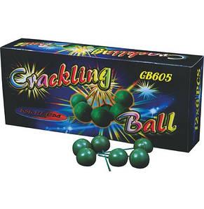 Петарды Шарики CRACKLING BALL GB605, 72 шт