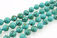Бирюза прессованная бусины 8 мм, натуральные камни, поштучно, мятные, заказ делайте через сайт в описание товара