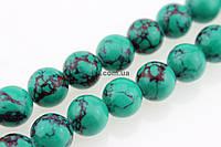 Бирюза прессованная бусины 10 мм, натуральные камни, поштучно, зелёные с темно-красными разводами, заказ делайте через сайт в описание товара