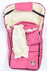 Детский теплый на овчине конверт в коляску, на санки., фото 2