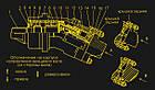 Мотор аксиально-поршневой нерегулируемый 310.12.01.02, фото 2