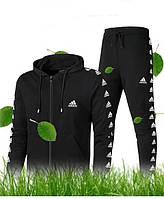Чоловічий спортивний костюм Adidas Perfomance