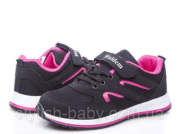 Детская спортивная обувь оптом. Детские кроссовки бренда Waldem для девочек (рр. с 31 по 35), фото 2