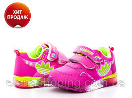 Кросівки дитячі р 23-24 (код 7360-00) розпродаж вітрини.