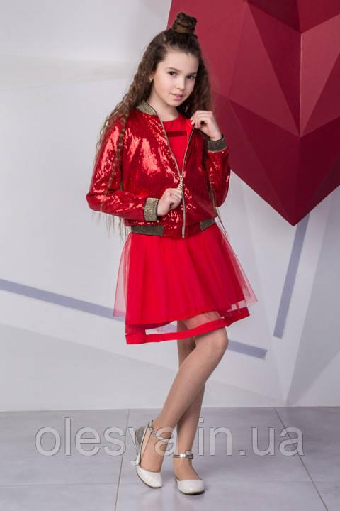 Нарядный комплект платье с бомбером для девочки подростка Красный