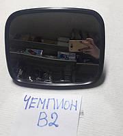 Зеркала боковые для грузовых авто В-2 , 22 см на 17 см. ДЛЯ Фуры, Автобус,Трактор, погрузчик