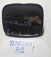Зеркала боковые для грузовых авто В-2 , 22 см на 17 см. ДЛЯ Фуры, Автобус,Трактор, погрузчик, фото 1