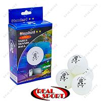 Мячи для настольного тенниса 6 штук GD Standart 2* MT-5692 (целлулоид, d-40 мм, белые)