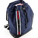 Рюкзак подростковый Kite Urban K18-896L-2, фото 5