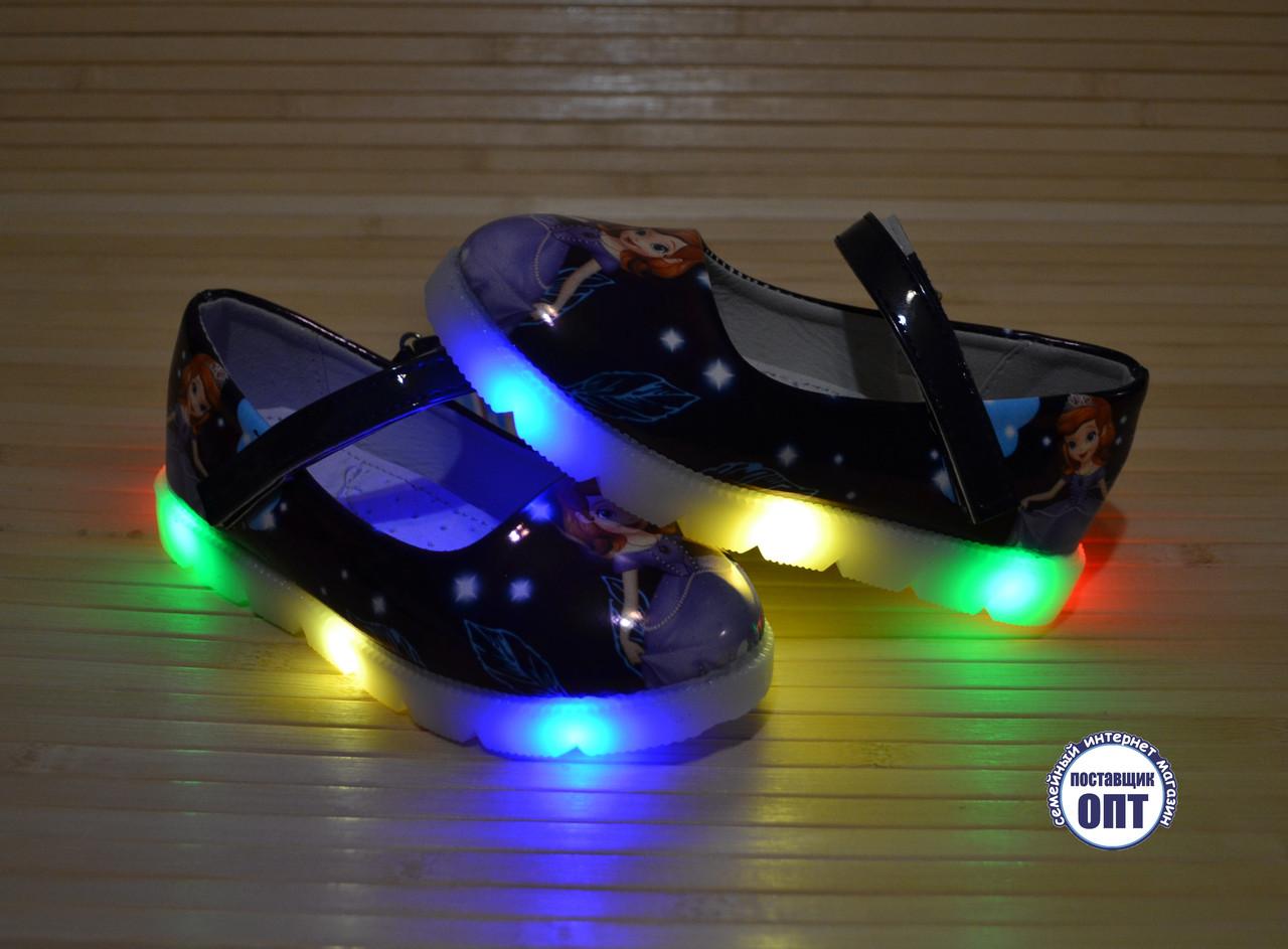 Детские туфли для девочки со светящейся подошвой 26-30 принцесса София