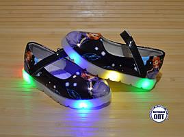 Детские туфли для девочки со светящейся подошвой 26 размеры принцесса София