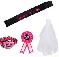 Набор для невесты на девичник