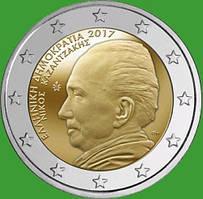 Греция 2 евро 2017 г. 60 лет со дня смерти писателя Никоса Казандзакиса . UNC.
