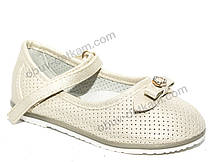 Детские туфли для девочки, с 20 по 27 размер, 8 пар, ТМ Башили