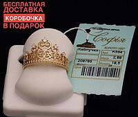 Золотое кольцо корона К554 18.5