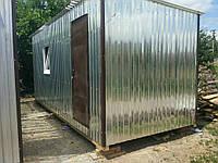 Бытовка, вагончик, дачный домик 6х2,4м.